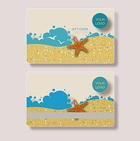沙滩风格礼品卡