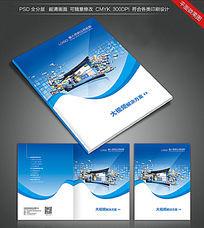 视频宣传册封面设计