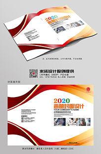 时尚创意公司产品资料画册封面设计