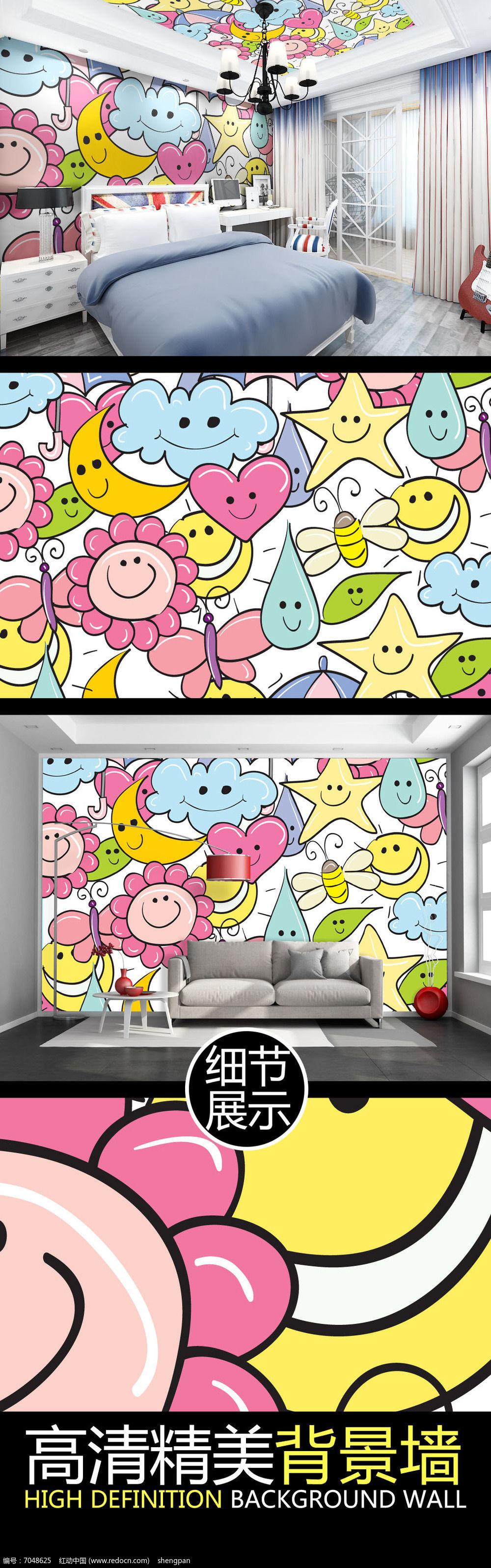 手绘卡通笑脸儿童房背景墙设计