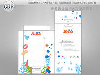 手机保护套包装彩盒