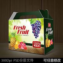 通用水果包装