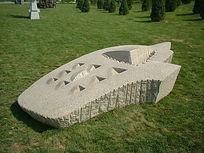 置石雕塑小品 JPG