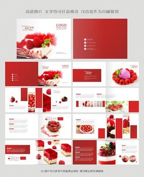 蛋糕点心草莓甜点画册