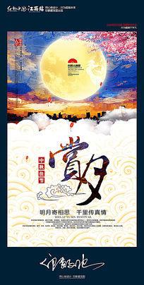 大气创意中秋节赏月海报设计