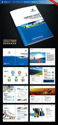 大气企业公司宣传画册