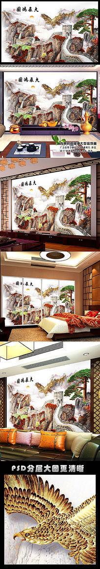 大战宏图中国画山水风景壁画客厅电视背景墙