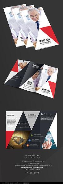 简约商务科技三折页设计PSD