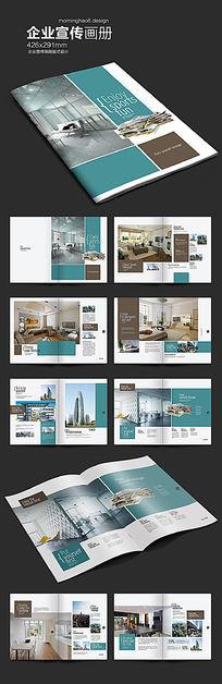 家装公司画册版式设计