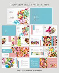 清新糖果棒棒糖零食宣传画册