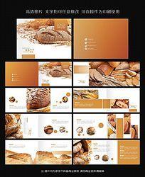 西式营养面包画册