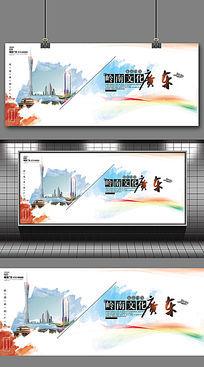 印象广东旅游宣传海报