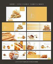 早餐西式营养面包画册