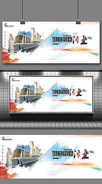 壮美河北旅游宣传海报