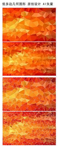 橙色动感抽象底纹