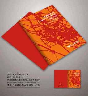 创意红色画册封面设计