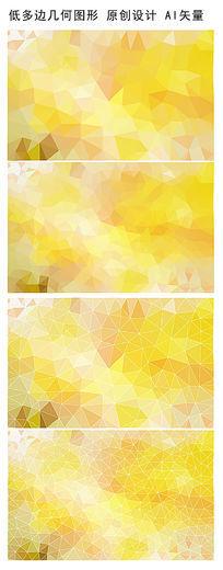 黄色抽象动感底纹