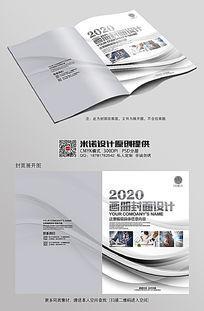 灰色大气科技画册封面设计