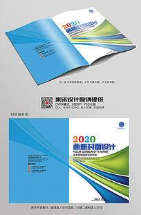 简约大气产品宣传手册封面设计