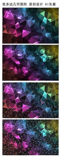 炫酷几何多边形底纹图案