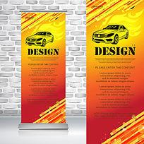 亮丽橘黄色高端轿车汽车销售车展易拉宝