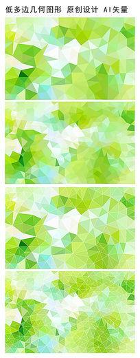 绿色清爽背景 AI