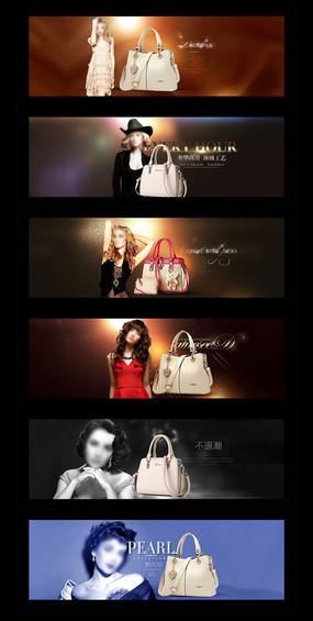 女包促销海报