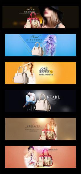 女包宣传海报