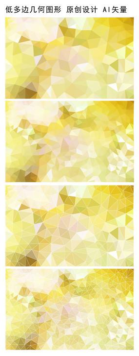 浅黄色梦幻多边形背景