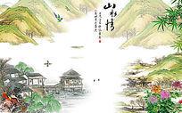 山水情江山如画复古彩绘水墨电视背景墙