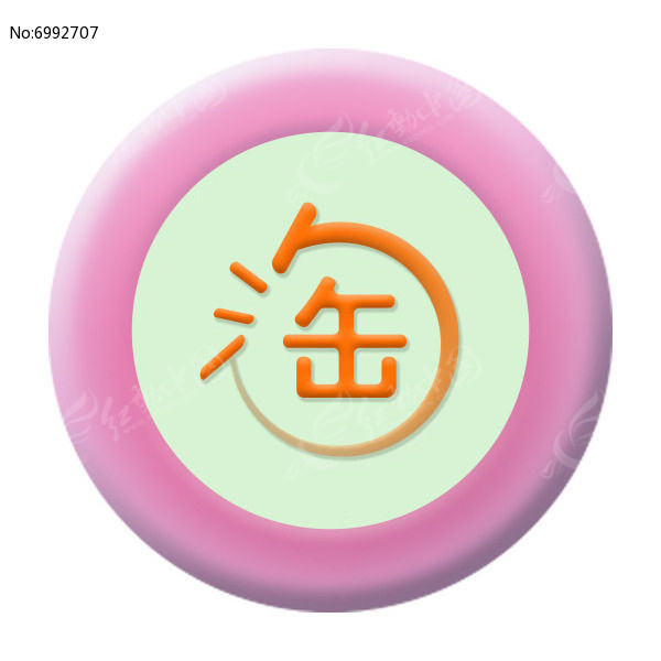 淘宝小清新版icon图片