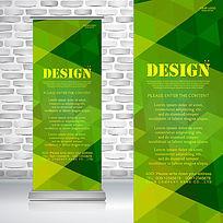 现代绿色时尚几何图案空间艺术经济贸易易拉宝