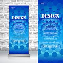 现代时尚蓝色发散圆点商业服务易拉宝