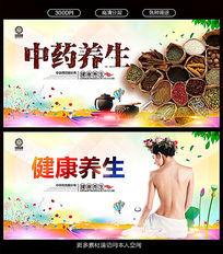 中国风健康养生宣传展板设计
