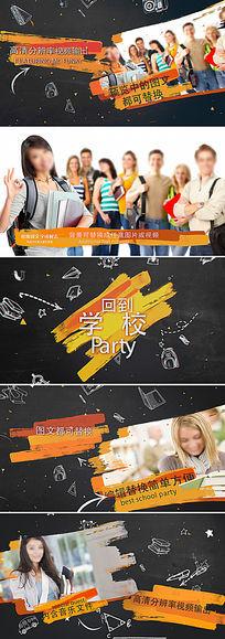 ae学校开学招生宣传视频模板