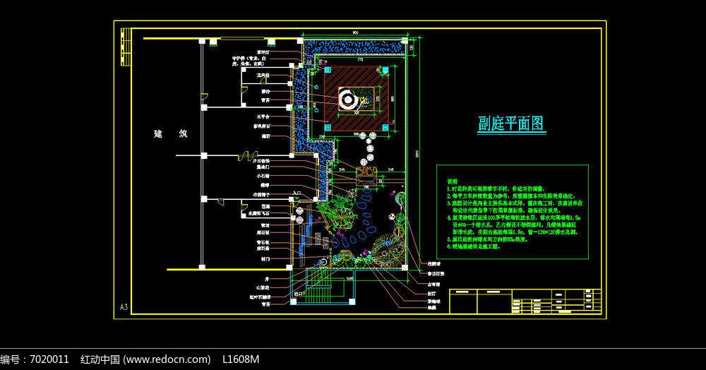 红动网提供CAD总平精品原创素材下载,您当前访问作品主题是别墅屋顶花园平面图,编号是7020011,文件格式是dwg,建议使用AutoCAD 2017及以上版本打开文件,您下载的是一个压缩包文件,请解压后再使用设计软件打开,色彩模式是RGB,,素材大小 是272.59 KB,如果您喜欢本作品,请使用上方的分享功能,分享给您的朋友,可以给他们的设计工作带来便利。