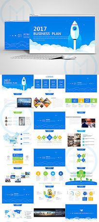 介绍产品宣传ppt模板 金融投资公司ppt模板