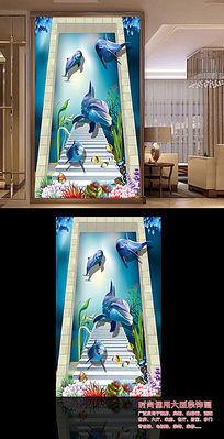 海底世界3D立体玄关过道背景墙图片