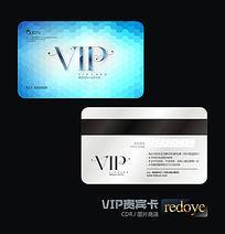 简约VIP会员卡设计