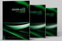 绿色高端画册封面设计
