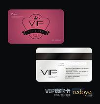 欧式VIP会员卡