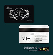 欧式高端VIP会员卡