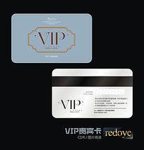 欧式简约VIP会员卡