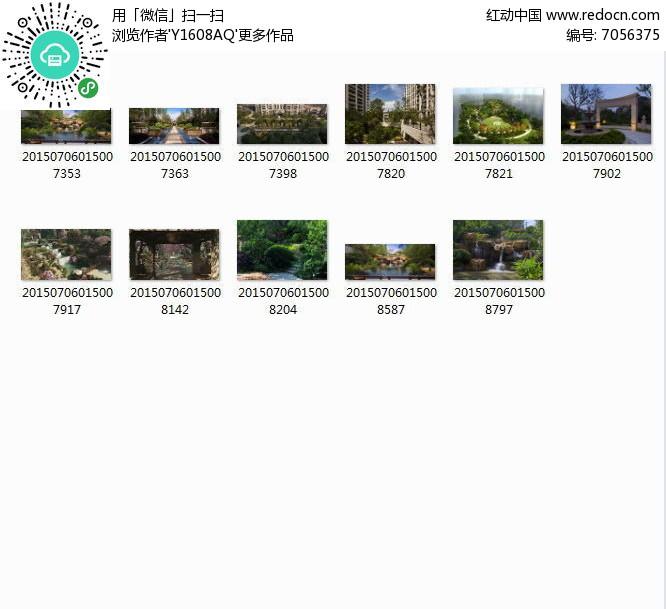 上海云锦东方法式风格住宅区景观图片