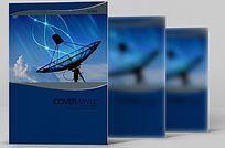 商务培训画册封面设计