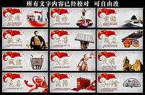 社会主义核心价值观展板宣传画