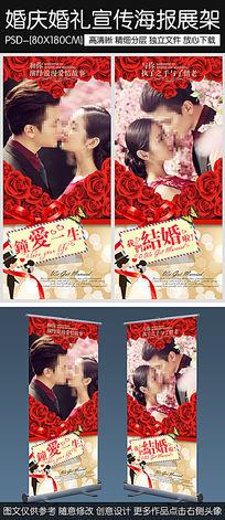 时尚大气婚庆婚礼宣传海报