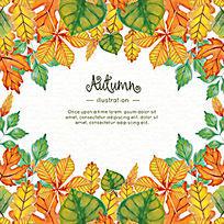 水彩枫叶秋天背景装饰素材花纹插画
