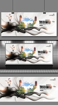 水墨旅游印象之心仪广西旅游海报