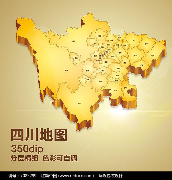 四川行政地图